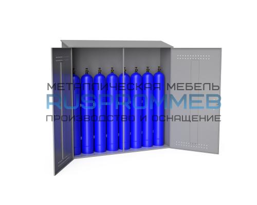 Металлический шкаф для 8-ми баллонов