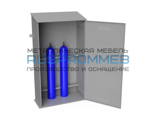 Шкаф для 2-х газовых баллонов ШГБК-013