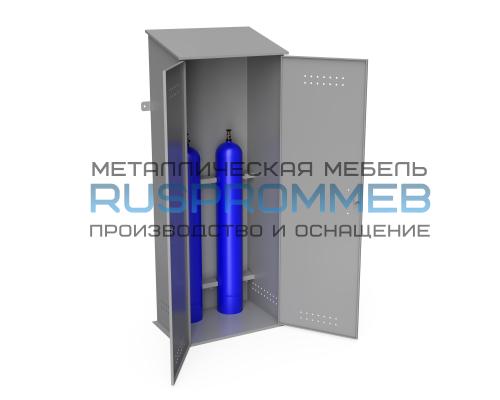 Шкаф для 2-х газовых баллонов ШГБК-019