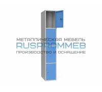 Шкаф секционный ШМС-03