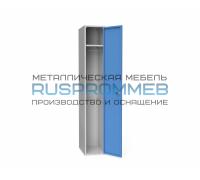 Шкаф для одежды ШОМ-05-02