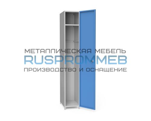Шкаф для одежды ШОМ-05