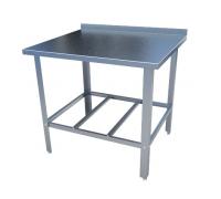 Стол с нержавеющим покрытием для производства с бортом