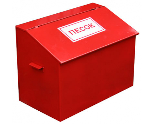 Ящик пожарный для песка 0,1 м³