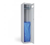 Шкаф одностворчатый сварной для грязной одежды